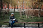 У Києві зафіксовано перший температурний рекорд осені