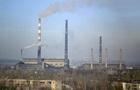 Слов янська ТЕС зупинилася через брак вугілля