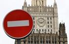 НАТО живе за схемами  холодної війни  - МЗС РФ