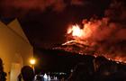 На Канарах из-за нового землетрясения обрушилась часть вулкана Ла-Пальма