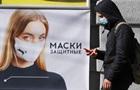 У Києві оштрафували ресторан через карантин