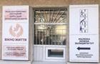 В Одесі у Вікно життя підкинули дитину із запискою
