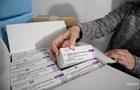 Германия передала Украине 1,5 млн доз вакцины
