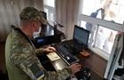 Пункти зв язку на КПВВ: РФ звинуватила Київ у провокації, в МЗС України від