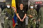 В Колумбии задержали самого разыскиваемого наркобарона