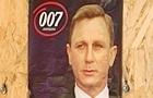 В Тблилиси развесили предвыборные плакаты с Бондом