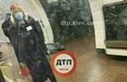 У метро Києва померла пасажирка