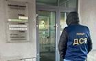 У Києві під час ремонту навчальних закладів викрали 2 млн грн - Прокуратура