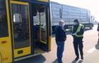 Штрафи за відсутність COVID-сертифікатів платитимуть пасажири - МОЗ