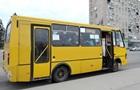 В Энергодаре из-за карантина остановили общественный транспорт