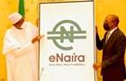 Нигерия запустила собственную цифровую валюту