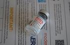 В ЄС підтримали бустерну вакцинацію препаратом Moderna