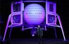 Безос побудує власну космічну станцію