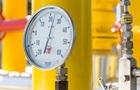 Нафтогаз назвал цену газа для бюджетников до зимы