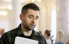 Арахамія заявив, що за помилки у списку санкцій РНБО платили