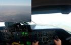 Полет Ан-225 Мрия показали глазами пилота