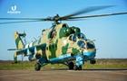 ВСУ получили модернизированные ударные вертолеты