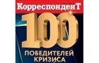 Журнал Корреспондент оновив рейтинг заможних українців
