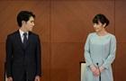 Вона сказала  так : весілля японської принцеси Мако на тлі скандалів