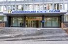АМКУ оштрафував на 200 млн грн постачальників продуктів