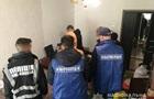 В Запорожской области разоблачили разработчика фейкового приложения Дія