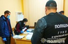 На Черниговщине и Сумщине разоблачили торговлю COVID-сертификатами