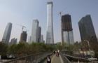 Китай запровадив обмеження на будівництво хмарочосів