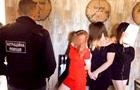 На Прикарпатье полиция разоблачила бордель под видом массажного салона