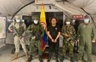 Другий Ескобар. Гучне затримання в Колумбії