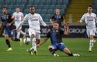 Чорноморець - Шахтар 0:3 Відео голів та огляд матчу Кубка України