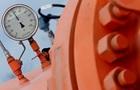 Цена на газ в Европе опустилась ниже 1000 долларов