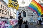 В Італії відхилили закон про кримінальну відповідальність за гомофобію