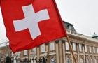 Наказание за Крым: Швейцария внесла в санкционный список восемь граждан РФ