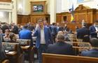 Президент скликає позачергове засідання Ради