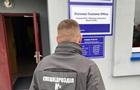 СБУ разоблачила коррупционную схему на Житомирской таможне