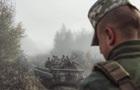 На Донбассе ранено двое военных