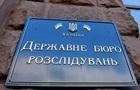 В Україні оголошено конкурс на посаду директора ДБР