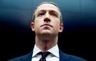 Компанія Facebook змінює назву