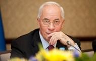 Азаров потребовал быстро запускать программу промышленной кооперации с РФ