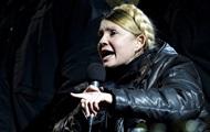 Харківський суд закрив справу щодо ЄЕСУ проти Тимошенко