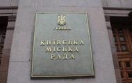Из 19 кандидатов на пост мэра Киева декларации обнародовали только семь