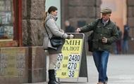 Уровень жизни украинцев рекордно упал – опрос