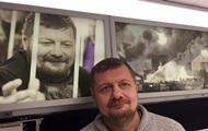 Луценко хочет повторно лишить Мосийчука неприкосновенности