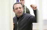 Корбана отпустили в Израиль