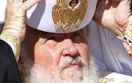 Патриарх Кирилл намерен в ближайшее время вернуться в Украину