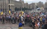 На Майдане собралось вече в поддержку Саакашвили
