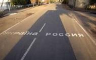 На Харьковщине 13 украинцев пытались попасть в РФ