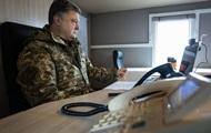 Порошенко: Следим за соцсетями РФ и сокращаем их присутствие