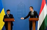 Позарились на Закарпатье? Венгрия атакует Украину
