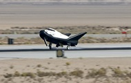 In the United States successfully tested a new spacecraft